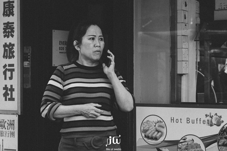Chinatown, London
